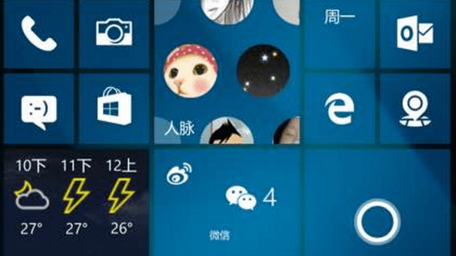 Windows 10: Upgrade von Windows Phone 8.1 wird erschwert