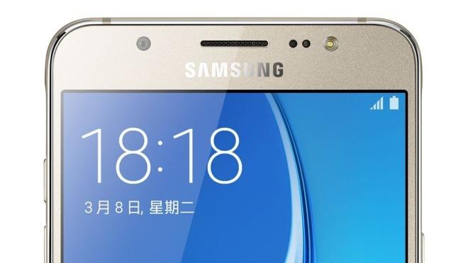 Samsung J5 Sd Karte Als Interner Speicher.Kommentare Zu Samsung Galaxy J5 Galaxy J7 Für 2016 Mit