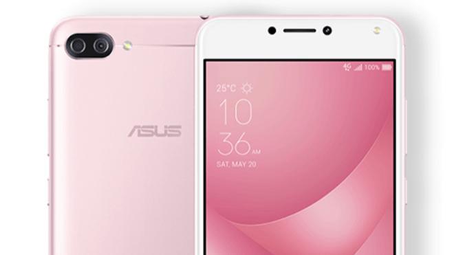 Asus leakt selbst Details zum ZenFone 4