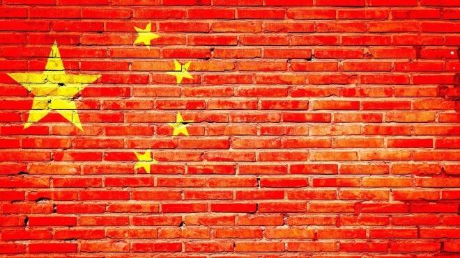 China sperrt Microsofts Suchmaschine Bing