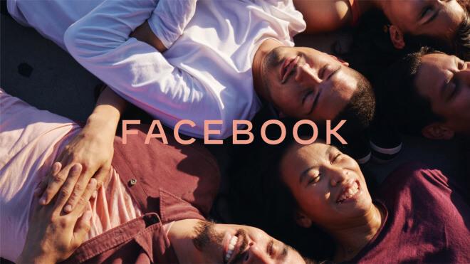 So sieht das neue Facebook-Logo aus