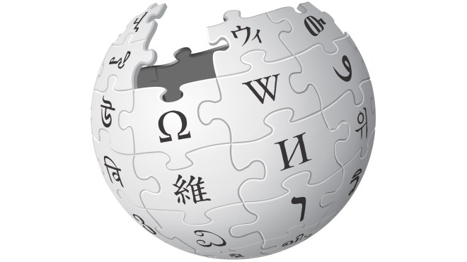 Logo wikipedia wikimedia foundation bildquelle wikipedia